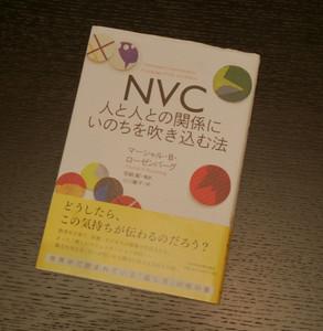 Nvc_3